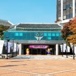 Seoul Olympic Museumneww