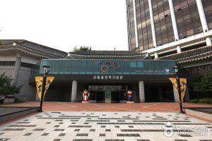 Seoul Olympic Museum